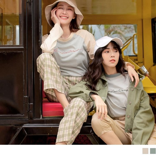 《AB14857-》台灣製造。高含棉拼接配色刺繡長袖上衣 OB嚴選