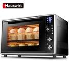 烤箱  F50電腦式烤箱家商用烘焙多功能全自動50升大容量 WJ【米家科技】