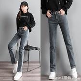 棉麻褲 高腰灰色牛仔褲女直筒寬鬆顯瘦顯高春秋2020新款彈力煙管褲長褲寬 秋季新品