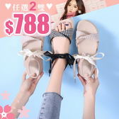 任選2雙788涼鞋韓版氣質千鳥格緞帶蝴蝶結厚底涼鞋【02S11160】