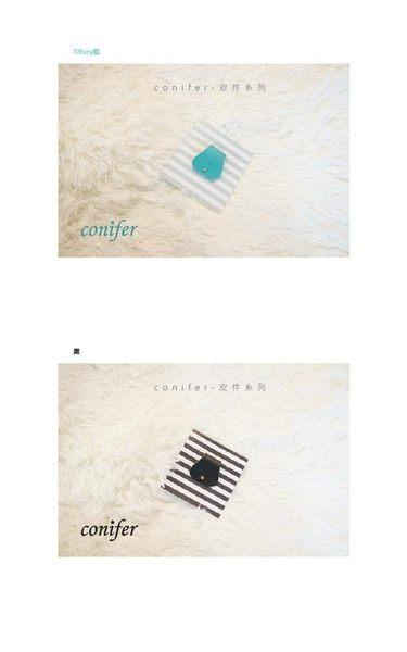 《Cuir》梯型真皮集線器/黑【綠的事務】