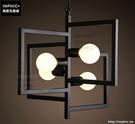 INPHIC- 個性鐵藝創意吊燈田園韓式客廳燈現代簡約餐廳臥室藝術吊燈_S197C