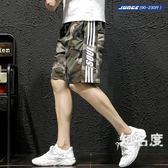 休閒短褲男 夏季男士迷彩潮牌短褲運動寬鬆大尺碼碼條紋五分褲子胖休閒潮流 3色M-5XL
