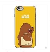 可愛卡通創意三只裸熊蘋果6s背夾充電寶iPhone6Plus移動電源外殼(w)2400ml