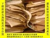 二手書博民逛書店罕見1955-4--攝影家張其軍-鉛印攝影圖片--長江三峽--丹