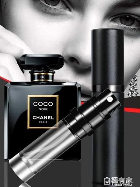 高檔便攜香水分裝瓶 空噴霧底部充裝隨身旅行可充式迷你小瓶子5ml  全館鉅惠