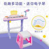兒童多功能電子琴麥克風鋼琴男孩女孩益智早教玩具琴3-6-12歲初學 WY【全館89折低價促銷】