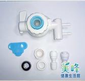 安麗 益之源 淨水器 水龍頭 分流器 2.5分/3分 (非原廠) 只賣910元(配件升級為金屬轉接環)