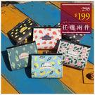零錢包-彩色植物水果硬殼零錢包-共6色-(特價品)-A19190167-天藍小舖