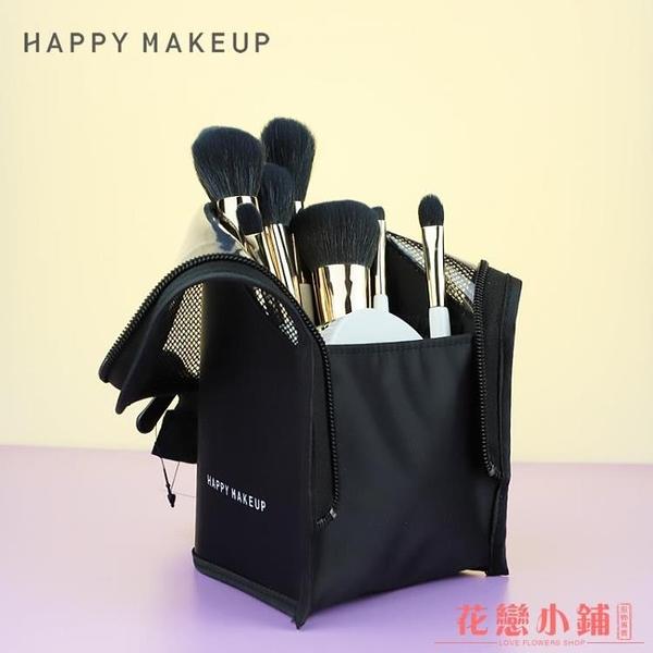 收納 化妝箱.HAPPY MAKEUP旅行立式化妝刷包品筆收納包大容量可愛女便捷袋小號