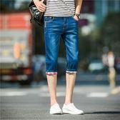 夏季新款牛仔短褲男士 七分褲直筒馬褲彈力薄款7分中褲修身小腳褲-Ifashion