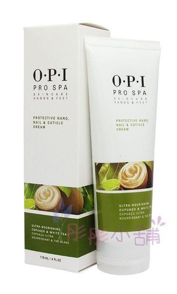 【彤彤小舖】OPI Pro Spa 專業手足修護系列-古布阿蘇 手部密集修護霜118ml 原廠型號 ASP02