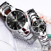 韓版簡約時尚手錶女士學生手錶男士女錶情侶防水超薄石英男錶腕錶QM『摩登大道』