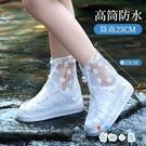 兒童雨鞋女加厚耐磨防滑雨鞋套時尚防水套透明硅膠水鞋【奇趣小屋】