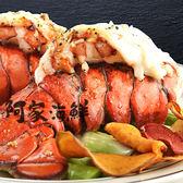 頂級藍鑽蝦【榮獲最高四星級BAP國際標準】1kg±10%/盒(約40/50隻)新鮮#紅燒#蝦球#蝦膏濃郁