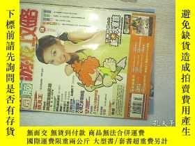 二手書博民逛書店遊戲攻略罕見2002 10Y203004 電腦遊戲攻略 電腦遊戲
