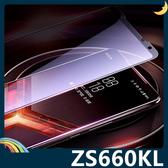 ASUS ROG Phone II ZS660KL 全屏弧面滿版鋼化膜 3D曲面玻璃貼 高清原色 防刮耐磨 防爆抗汙 螢幕保護貼