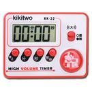 Kikitwo 極簡大字幕大鈴聲正倒數計時器KK22