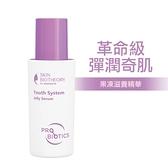 Skin Biotheory 益緻肌活果凍滋養精華30ml