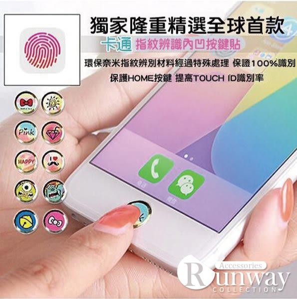 【R】iPhone 6 PLUS i5 5S ipad air2 HOME保護貼 按鍵貼 指紋識別 卡通 home 貼
