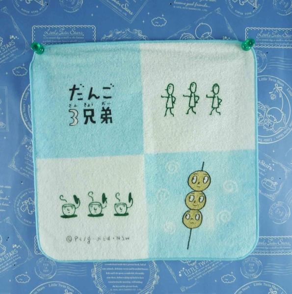 【震撼精品百貨】丸子三兄弟_だんご三兄弟-小方巾-小串藍