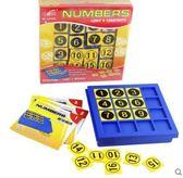 小乖蛋數字遊戲比數獨遊戲還要好玩的益智桌面遊戲玩具 【限時88折】