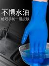 丁晴一次性手套乳膠勞保耐磨橡膠膠皮防水pvc丁腈加厚防油食品級 夏季狂歡