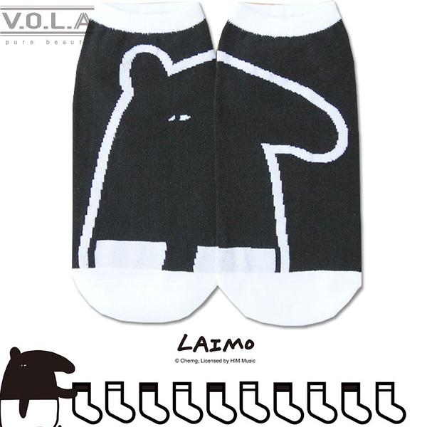 VOLA 維菈襪品  文創圖文貼圖款 經典黑白款 馬來貘的日常 直版 男 女襪   [HIM-A502+HIM-A504]