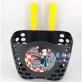 車籃 高檔兒童自行車童車車籃滑板車通用前車筐單車三輪車車簍車框配件 5色
