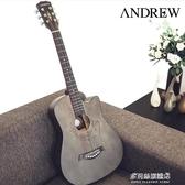 吉他-安德魯民謠吉他初學者學生成人入門自學38寸41寸木吉他男女生吉它 多麗絲旗艦店