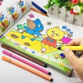 水彩筆涂色本 兒童畫畫書幼兒園塗鴉填色繪畫本3-4-5-6-7歲繪畫冊 格蘭小舖