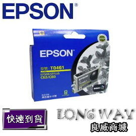 EPSON T046150 原廠黑色墨水匣 ( 適用 Stylus C63/C65/C83/CX3500 )