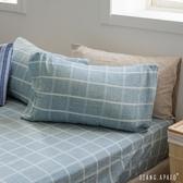 長絨棉 床包組 雙人【大格藍】棉麻混織 透氣親膚 簡約設計 翔仔居家
