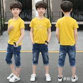 男童套裝2019新款兒童男孩短袖韓版歲 QW2957『夢幻家居』