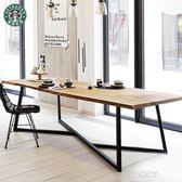 訂製      鐵藝實木大型會議桌長桌簡約復古辦公桌椅組合電腦桌工作台洽談桌YYS     易家樂