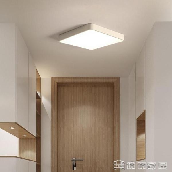 感應燈聲控led吸頂燈 家用智慧光控樓梯樓道走廊陽臺入戶雷達人體感應燈【免運快出】