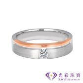 【光彩珠寶】婚戒 18K金結婚戒指 女戒 玫瑰戀曲