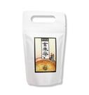 【溪州尚水米】嚴選-玄米茶(250g) x3包 ~淡淡清米香,絕佳風味!