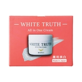 White Truth 光感淨透美白凝凍 (50g)【優.日常】