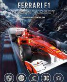 遙控汽車玩具男孩F1避震輪胎賽車兒童高速漂移電池  星空小鋪