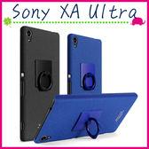 Sony XA Ultra F3215 6吋 指環磨砂手機殼 素面背蓋 PC手機套 簡約保護套 防滑保護殼 硬殼 牛仔殼