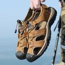 涼鞋男潮戶外運動包頭休閒鞋拖鞋2021新款夏季透氣男士沙灘鞋 露露日記