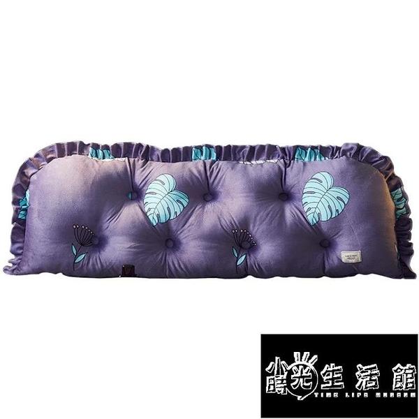南極人韓版水晶絨床頭靠墊靠背枕護腰軟包可拆洗床上沙發長靠枕WD 小時光生活館