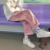 寬管褲 粉色褲子女新款春秋季ulzzang直筒寬鬆闊腿秋冬大碼胖MM長褲【風之海】