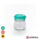 【ADERIA】日本進口抗菌粉彩保鮮罐200ml(3色)