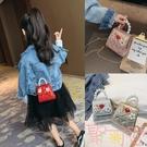 女童包包公主時尚手提包韓版鏈條包兒童斜背包【聚可愛】