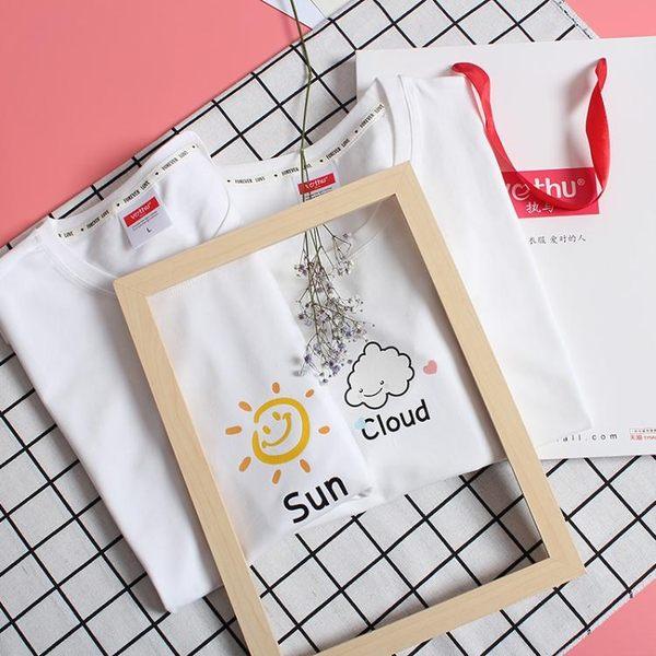 情侶裝 2019不一樣的情侶夏裝小眾 設計感短袖T恤roora款氣質ins正韓半袖