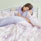 床包 / 雙人【紫韻】含兩件枕套 100%天絲 戀家小舖台灣製AAU201