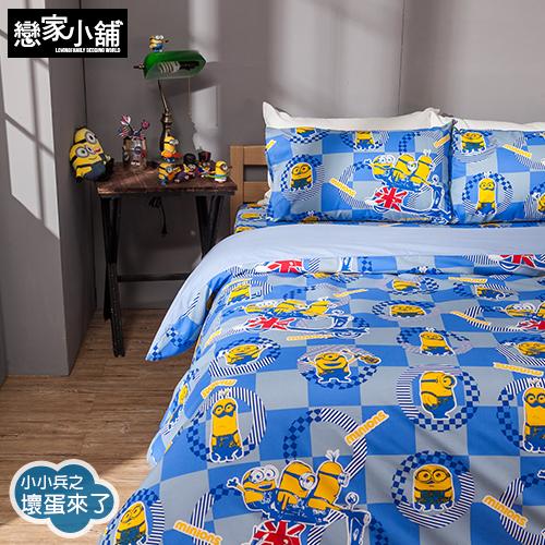 涼被 / 雙人【小小兵壞蛋來了】迪士尼授權  高密度磨毛布  戀家小舖台灣製ABF203
