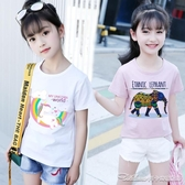 童裝女童t恤短袖純棉中大兒童夏寶寶洋氣圓領半袖打底衫上衣 快速出貨